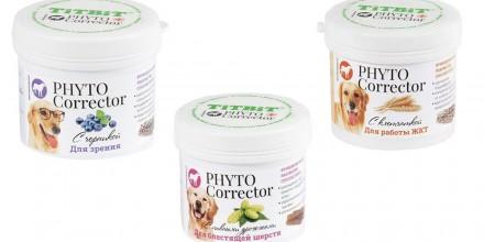 Витамины Титбит для собак