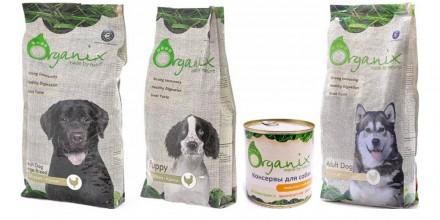 Корм Органикс для собак: отзывы и описание
