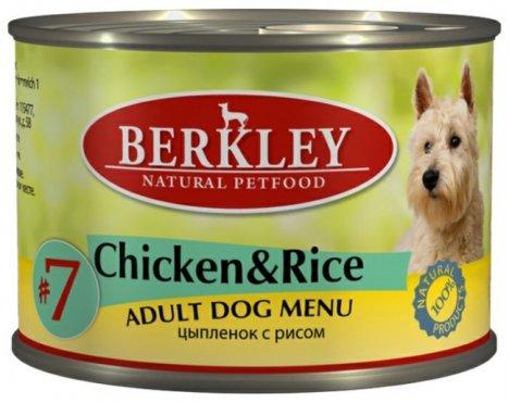 собачий корм Беркли фото упаковки