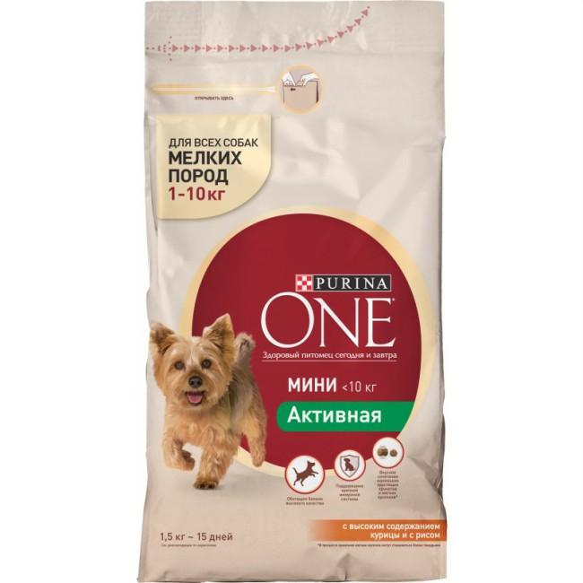 Отзывы о корме Purina (Пурина) для собак