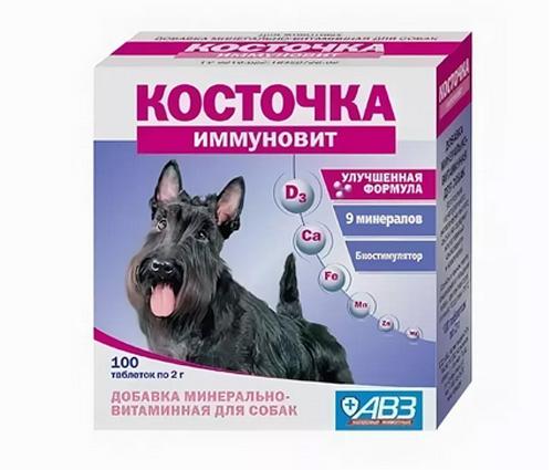 Косточка иммуновит Агроветзащита (АВЗ) для собак