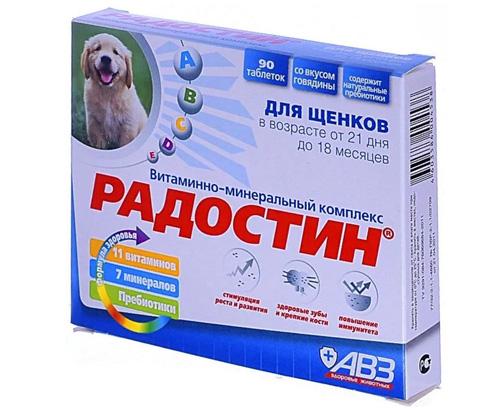 Радостин для щенков Агроветзащита (АВЗ) для собак