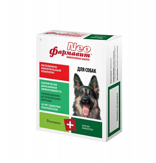 витамины Астрофарм для собак
