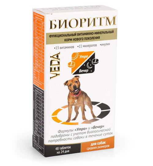 Биоритм для собак среднего размера