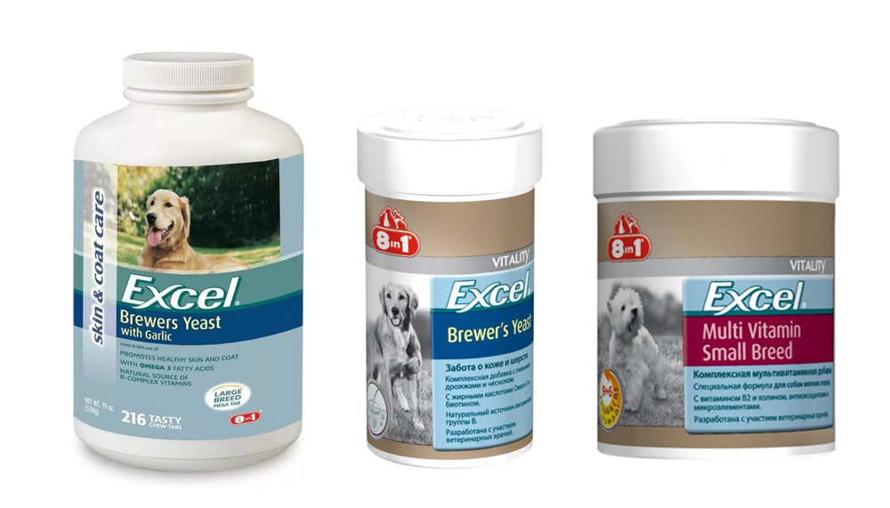 Витамины Brewers для собак (Бреверс)