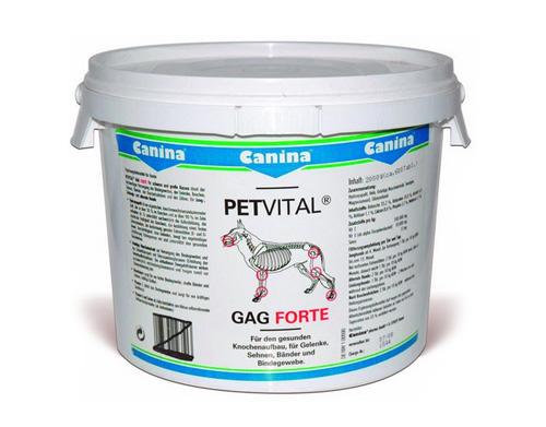 Витамины для собак Canina GAG Forte