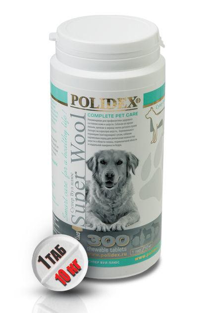 витамины для собак Polidex фото упаковки