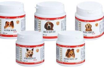 Витамины Polidex для собак (Полидекс)