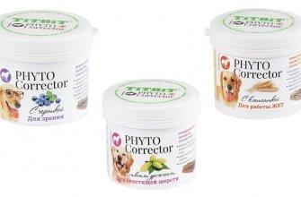 Витамины Titbit для собак (Титбит)