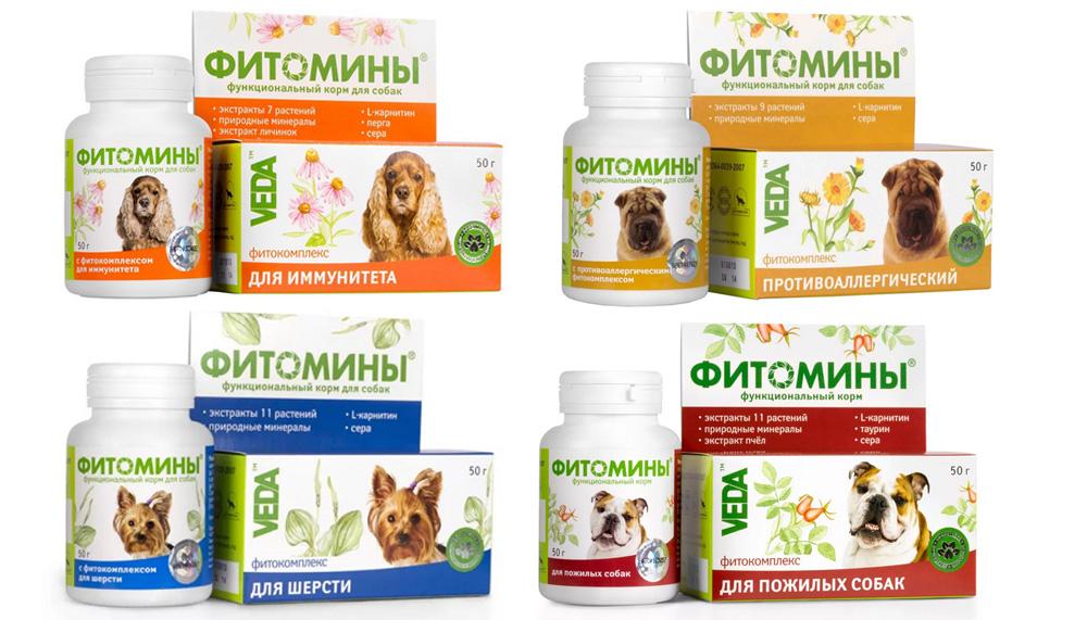 Витамины Веда для собак (VEDA)