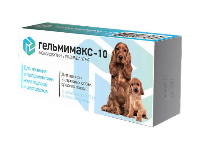 гельмимакс для щенков и собак