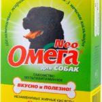 витамины для собак Астрофарм фото упаковки
