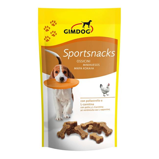 витамины Джимпет для собак