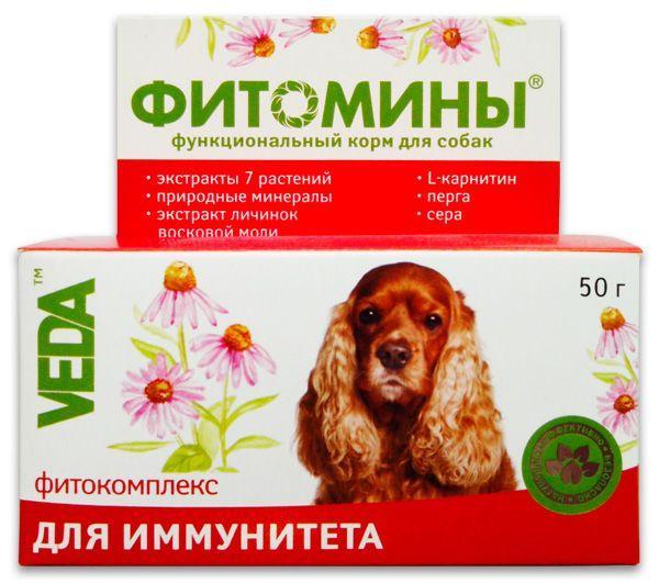 витамины для собак Веда фото упаковки